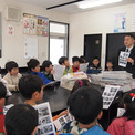 【YC 真美ヶ丘東】真美ヶ丘第二小学校の児童24人が社会見学