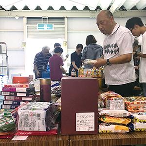 第3回フードドライブを実施 約200点の食品を寄贈(2019.8.9)
