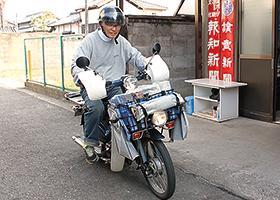YC香久山