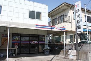 YC真美ヶ丘東